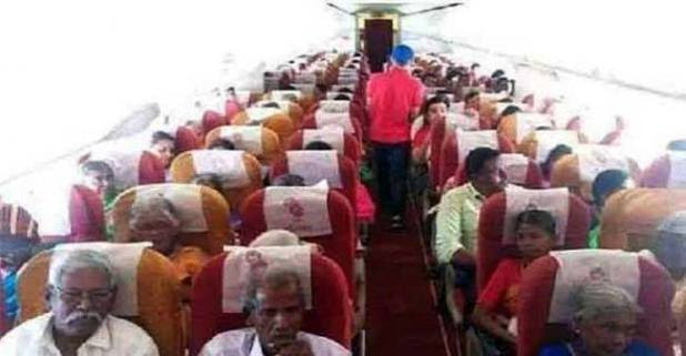 Tamil Nadu's businessman takes 120 close relatives on flight to give them an experience