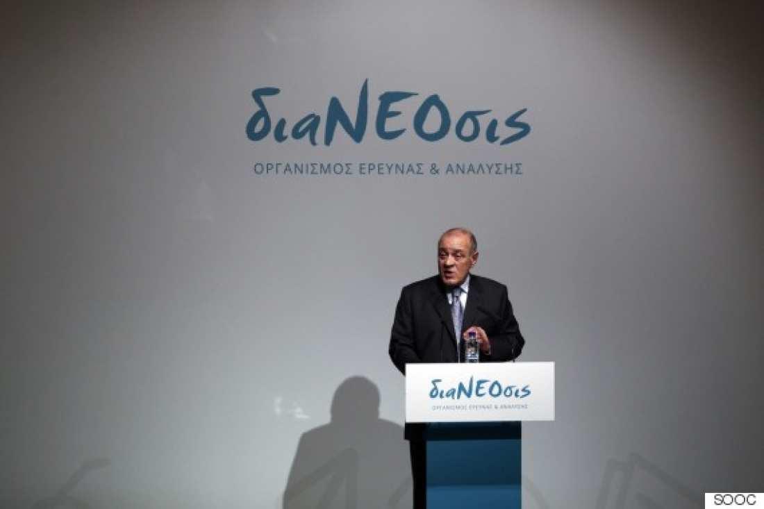 Υπερκομματική σύναξη 40αρηδων πολιτικών στην συνεδρίαση της Ελληνικής Λέσχης Μπίλντερμπεργκ