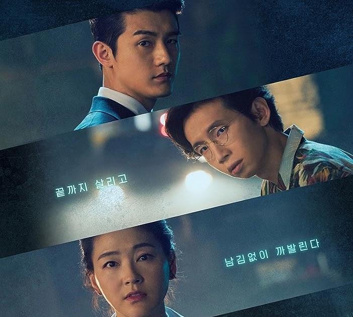 LIGHT DOWNLOADS: Doctor Detective (Korean Series)