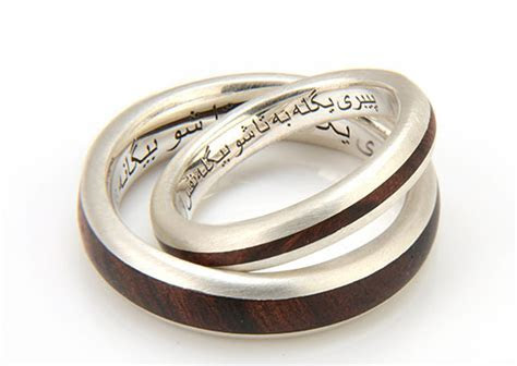 Eco Wood Rings   Handmade Eco Friendly Wooden Wedding