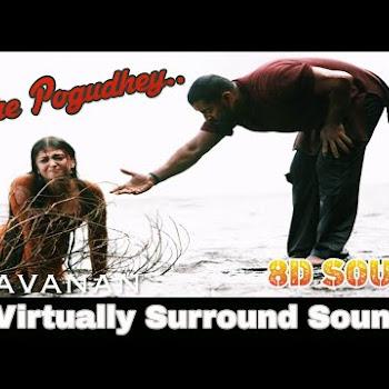 Maanguyile Poonguyile | 8D Audio Song | Karagattakaran
