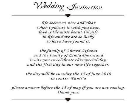 Best Wedding Invitation Cards Wording Samples   Wedding