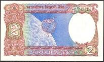 IndP.79a2RupeesND1975r.jpg