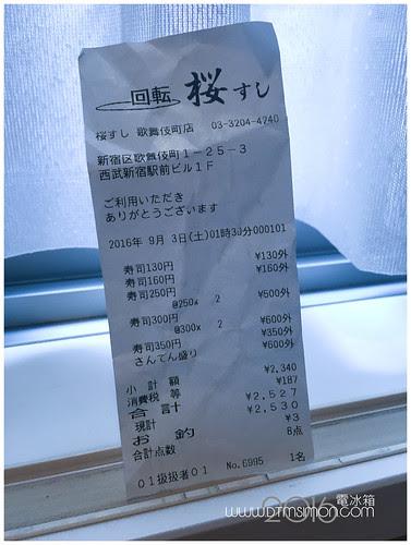 櫻壽司歌舞28.jpg