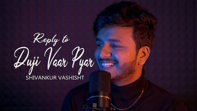Reply To Duji Vaar Pyar Lyrics- Male Version