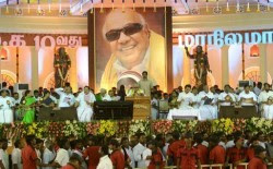 Dmk conference01