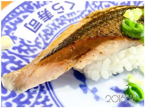 KURA SUSHI18.jpg