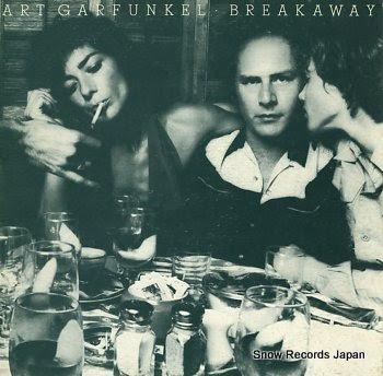 GARFUNKEL, ART breakaway