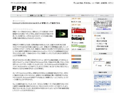 opensocial_fpn.jpg