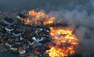 Những đám cháy đang lan rộng ở thành phố Natori