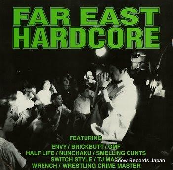 V/A far east hardcore