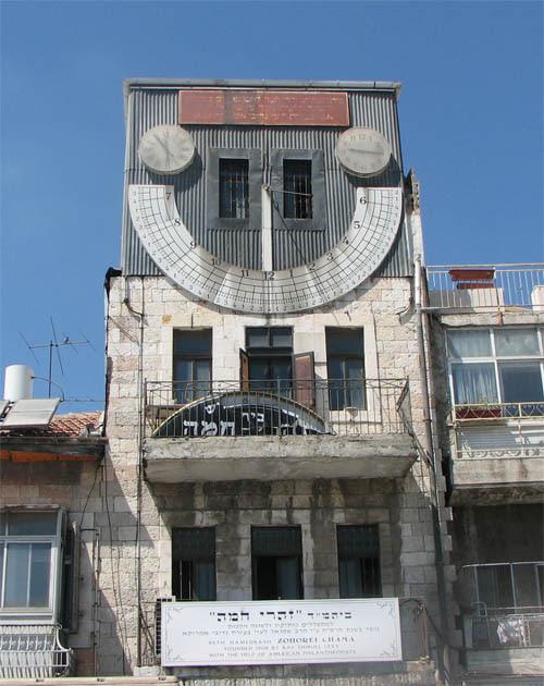 Sundial on a synagouge wall, Jerusalem