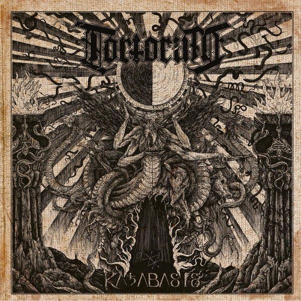 Tortorum - Katabasis (2014)