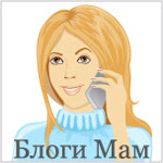 "Сообщество ""Блоги Мам"""