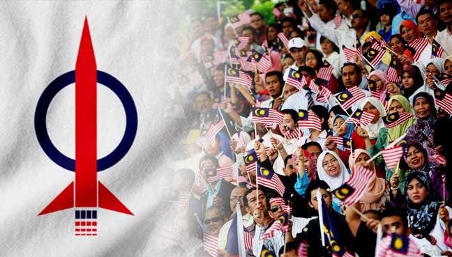 Image result for dap n putrajaya