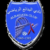 Resultado de imagem para Clube Al-Badaya