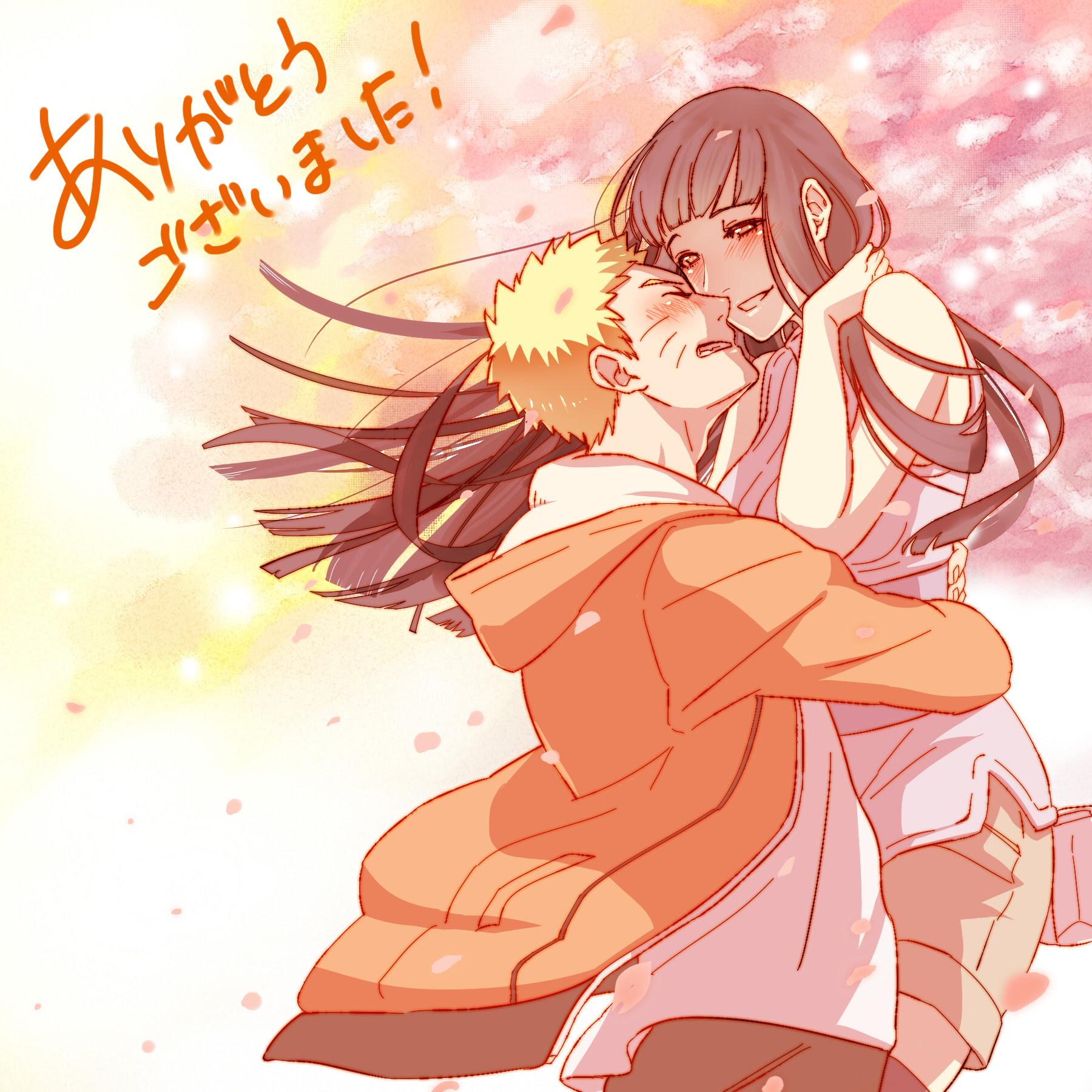 Hinata Hyuga And Naruto Uzumaki Hinata Hyuga Fan Art 39926685 Fanpop