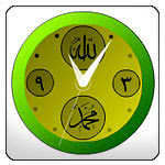Islamic Web Clock Widget, Allah and Muhammad