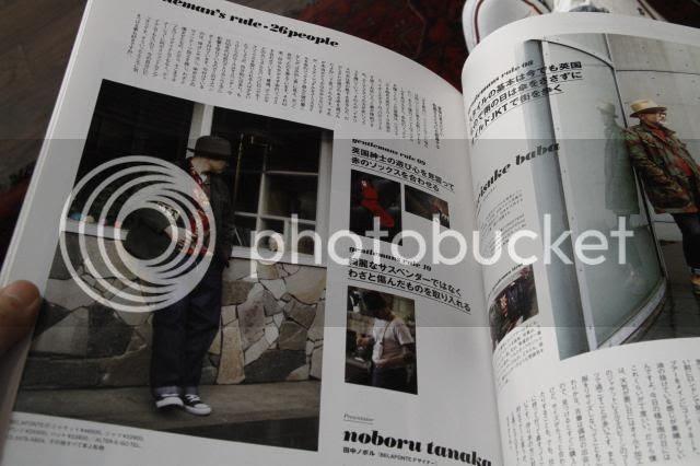 photo _MG_5506_zps53e99e25.jpg