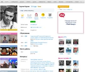 Український сайт знакомств самая распространенная цветовая девушка модель при работе с изображениями