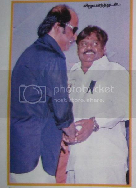 Image result for rajinikanth and vijayakanth acted together