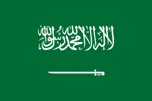 Flag of Saudi Arabia Español: Bandera de Arabi...
