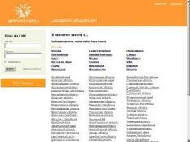 Одноклассники 9 школы в уральске