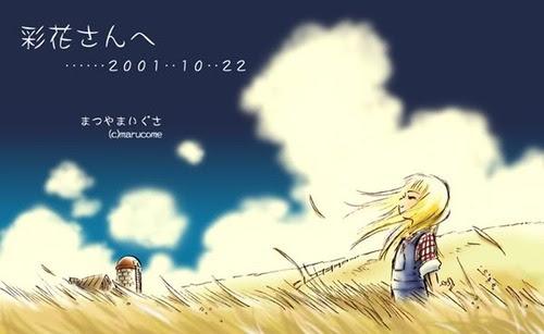 Harvest Moon Desktop Background