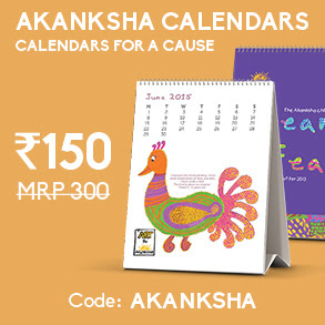 DESIGNER CALENDARS FROM AKANKSHA FOR RS.150