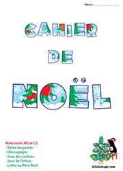 Cahier de jeux de Noël gratuit à imprimer pour enfants de maternelle MS et GS