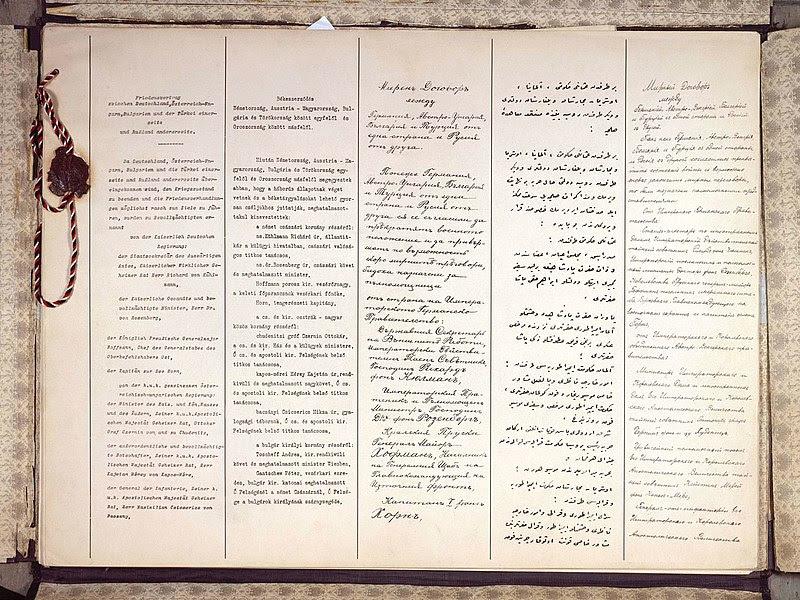 Archivo: Traktat Brzeski 1918.jpg