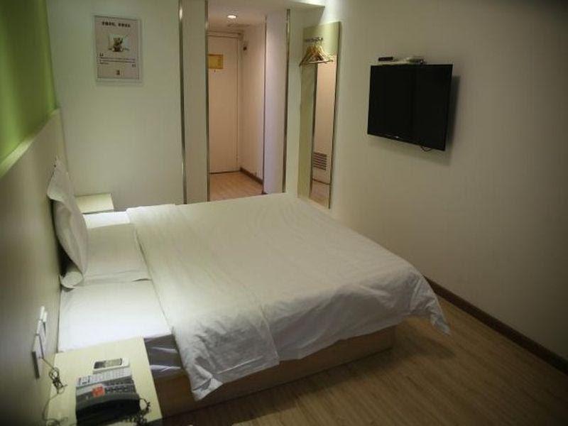 Review 7 days inn Harbin Cheng De Plaza