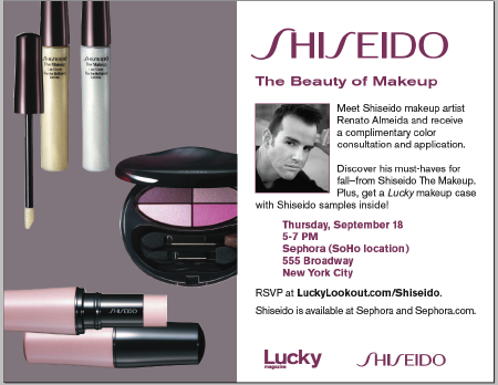 Shiseido - Sephora - Lucky Beauty of Makeup