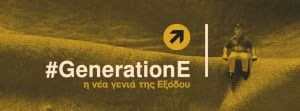 el_Generation_FB_Header