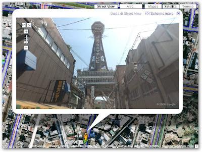 google street view giappone