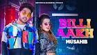 Musahib - Billi Akh Lyrics | Latest Punjabi Song