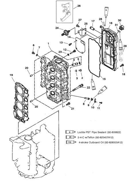Mercury Marine 50 HP Bigfoot (4-Stroke) Cylinder Head Parts