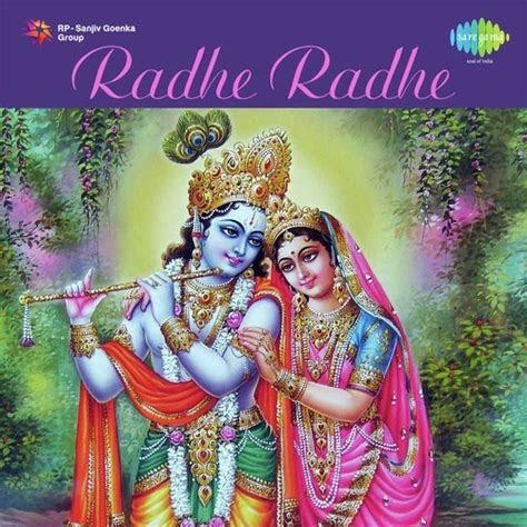 radhe radhe songs    songs  jiosaavn