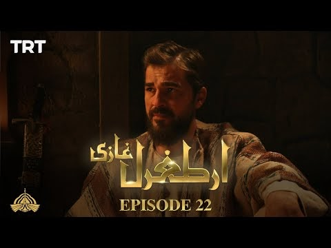 Ertugrul Ghazi Urdu | Episode 22 | Season 1 | Online Watch