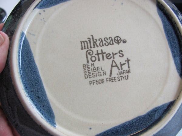 Mikasa Cup N Saucer By Ben Seibel Atoz Modern
