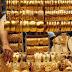 इतना सस्ता हुआ सोना, आज कर लीजिए खरीददारी