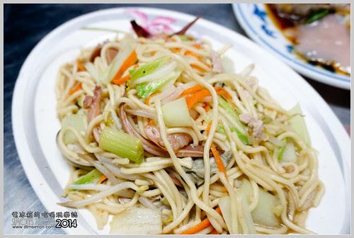 西濱蛋炒飯14