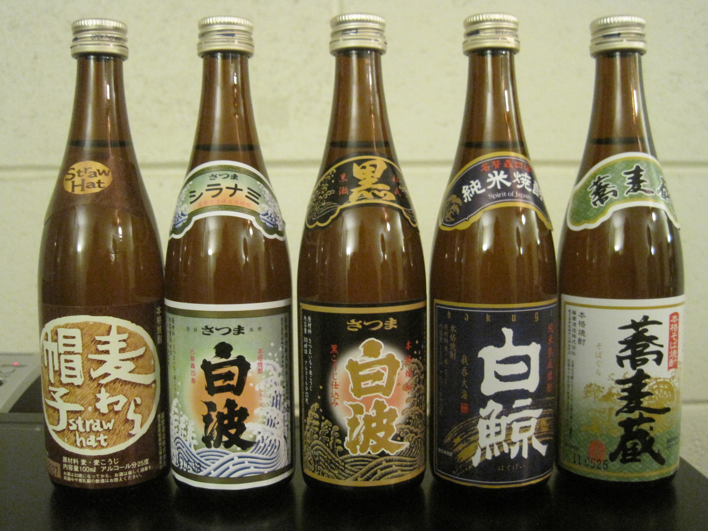 Sampler of five types of shochu