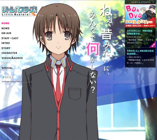 ハーレム 恋愛 アニメ