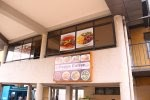 COVID-19: Three hospitality facilities closed over guidelines violation #rwanda #RwOT