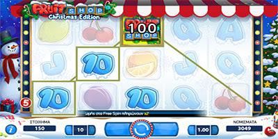 kazino paixnidia fruit_shop