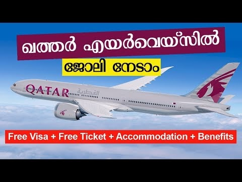 CAREER OPPORTUNITY IN QATAR AIRWAYS 2021[MAY MONTH UPDATE]