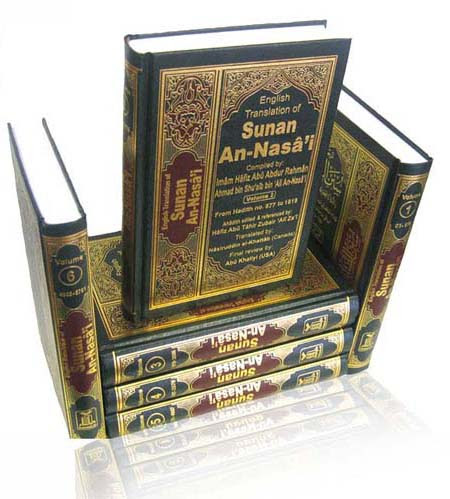 Download Sunan An Nasai | Islamer Alo BD - ইসলামের আলো বিডি