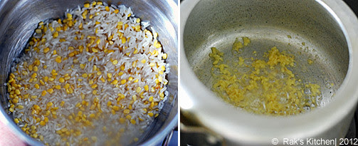 Ven pongal recipe  step 1