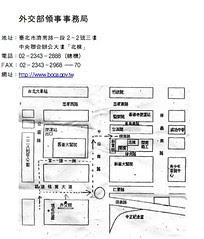 前往領事事務局的地圖